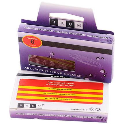 Акумулятор Brum Standard для Lenovo A850 (BL198) 2250 mAh (031 133 079 06501), фото 2