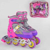Детские раздвижные ролики Best Roller 34-37 Розовые .