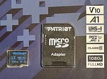 """Карта пам'яті (Memory Card) """"Patriot"""" MіcroSDHC 128Gb Class10, фото 3"""