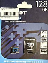 """Карта пам'яті (Memory Card) """"Patriot"""" MіcroSDHC 128Gb Class10, фото 2"""