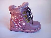 Детские зимние сапожки / ботинки для девочки, р. 23-28