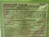 Инсектицид системно-контактный Прованто Отек 110 OD МД для картофеля томата, сахарной свеклы 14 мл Bayer Герма, фото 2