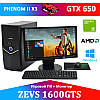 Недорогой игровой ПК ZEVS PC1600GTS 8GB RAM + GTX 650 1GB + Монитор 20'' + Клавиатура + Мышка + Кепка