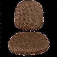 Чехол для офисного кресла Солодкий Сон. Коричневый