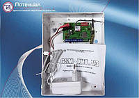 Потенциал GSM-ХИТ-box.V3. Прибор приемно-контрольный с блоком питания местом под АКБ и системой заряда АКБ