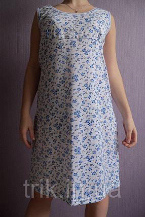 Женская ночная рубашка Любушка расцветка синие фиалки, фото 2