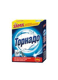 Средство для смягчения воды SAMA Торнадо 500 г