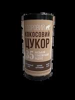 Кокосовий цукор органічний Індонезія. Тубус 400 гр., фото 1