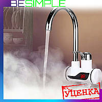Мгновенный водонагреватель Delimano / Электро-нагреватель УЦЕНКА