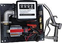 ТРК 12/24 В - 40 л/мин - Мобильная заправочная станция для дизельного топлива со счетчиком