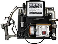 ТРК 220-60-100 Китай - Заправочная станция для дизельного топлива с расходомером