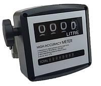 Счетчик расхода топлива для ДТ от 20-100 л/мин - FM-120