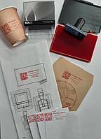Печати и штампы с QR-код