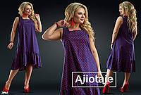 Женское платье в горох 48-50, 52-54, фото 1