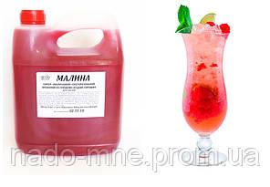Сироп Малиновый в канистре ТМ Топпинг, 3 л/4 кг