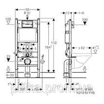 Унитаз подвесной GAP Rimless с сиденьем slow-closing с инсталляцией Geberit Duofix+115.135.21.1, фото 3