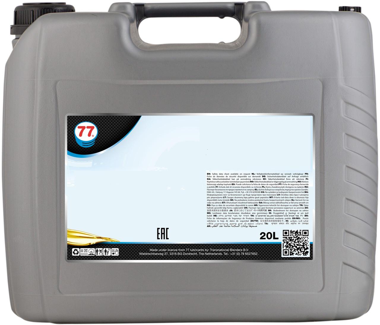 MOTOR OIL SM 5W-40 (кан. 20 л)