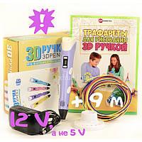 3D Ручка для детей 3Д RXstyle RP-100B Pen с LCD дисплеем второго поколения фиолетовая 9 м пластика