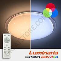 Потолочный светодиодный светильник LUMINARIA SATURN 25W RGB R-330-SHINY-220V-IP20 с пультом ДУ