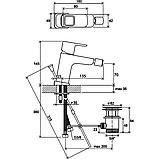 Змішувач 10 * д/біде з відкриванням стоку (TD 055.00) , фото 2