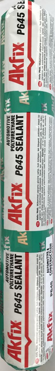 Полиуретановый герметик Серый автомобильный Akfix P645 600 мл (Колбаса акфикс)