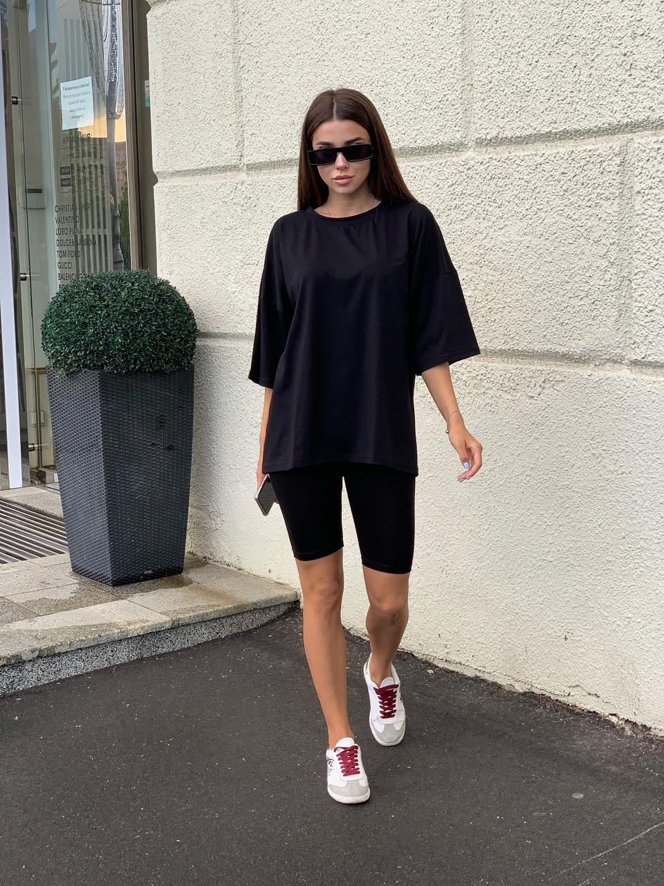 Модная женская футболка оверсайз