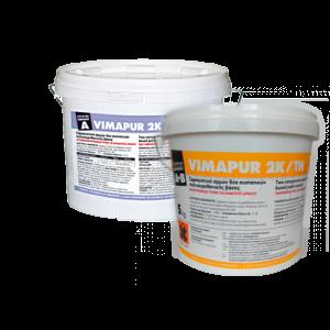 VIMAPUR 2K/SL ПУ герметик для горизонтальных швов (5кг)