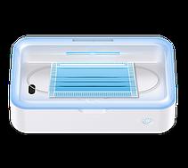 Многофункциональный стерилизатор Usams US-ZB139 Multi-function Mini Sterilizer White EAN/UPC: 6958444913100, фото 2