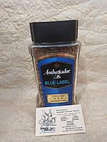 Растворимый кофе Ambassador blue Label  190 грамм