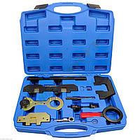 Набор фиксаторов для ремонта двигателей BMW M40 M42 M43 M44 M50 M52 M54 HASKYY®
