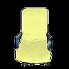 Чехол на офисное кресло Солодкий Сон Лайм