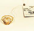 Золотое кольцо с алмазной гранью Бесконечность, фото 2