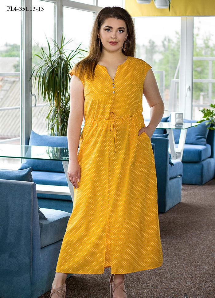 / Размер 50,52,58,60 / Женское платье из вискозного шелка прямого силуэта PL4-351.40 / цвет желтый