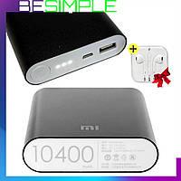 Power bank Повербанк 10400 mAh Xiaomi зарядное устройство, Павербанк + Наушники в подарок