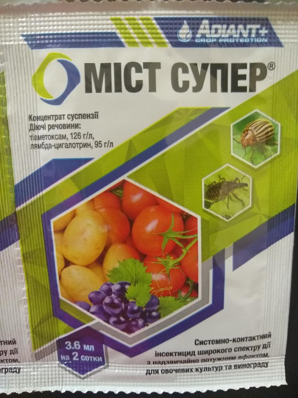 Системно-контактный инсектицид для овощных культур и винограда Мист супер 3,6 мл на 8 литров Адиант Украина