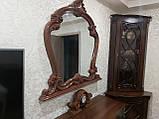 Зеркало Империя  (Світ мебелів) орех, фото 5