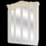 Шкаф 4Д Империя  (Світ мебелів) орех, фото 4
