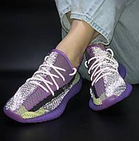 Женские кроссовки Adidas Yeezy Boost 350 Рефлективные 37