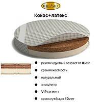 Матрас на люльку SMART BED, наполнитель: кокос+латекс, размеры: 72*72см или 60*71см