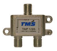 Ответвитель абонентский TAP 1/20 TMS (один выход -20дБ, проходной выход)