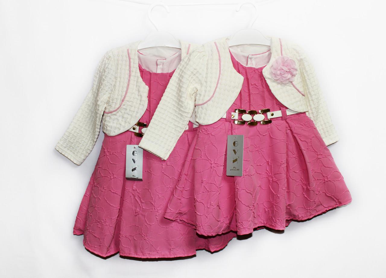 Платье детское + болеро. GVR 920