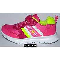 Дышащие кроссовки для девочки Том.м, 26-31 размер, кожаная стелька, супинатор, 107-5562-08 30 размер / 19.3 см