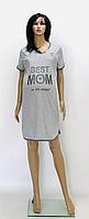 Серая ночная сорочка из хлопка для кормления Best Mom 44-52 р