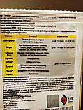 Системно-контактний інсектицид для овочевих культур і винограду Міст супер 3,6 мл на 8 літрів Адіант Україна, фото 2