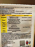 Системно-контактный инсектицид для овощных культур и винограда Мист супер 3,6 мл на 8 литров Адиант Украина, фото 2