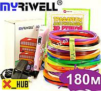3D Ручка для детей Оригинальная 3Д Myriwell RP-100B Pen с LCD дисплеем второго поколения розовая 180 пластика