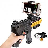 Автомат виртуальной реальности Ar Game Gun /  Геймпад + Очки виртуальной реальности в Подарок