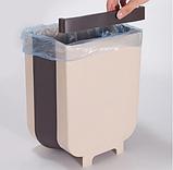 Мусорный контейнер складной Wet Garbage Container, фото 5