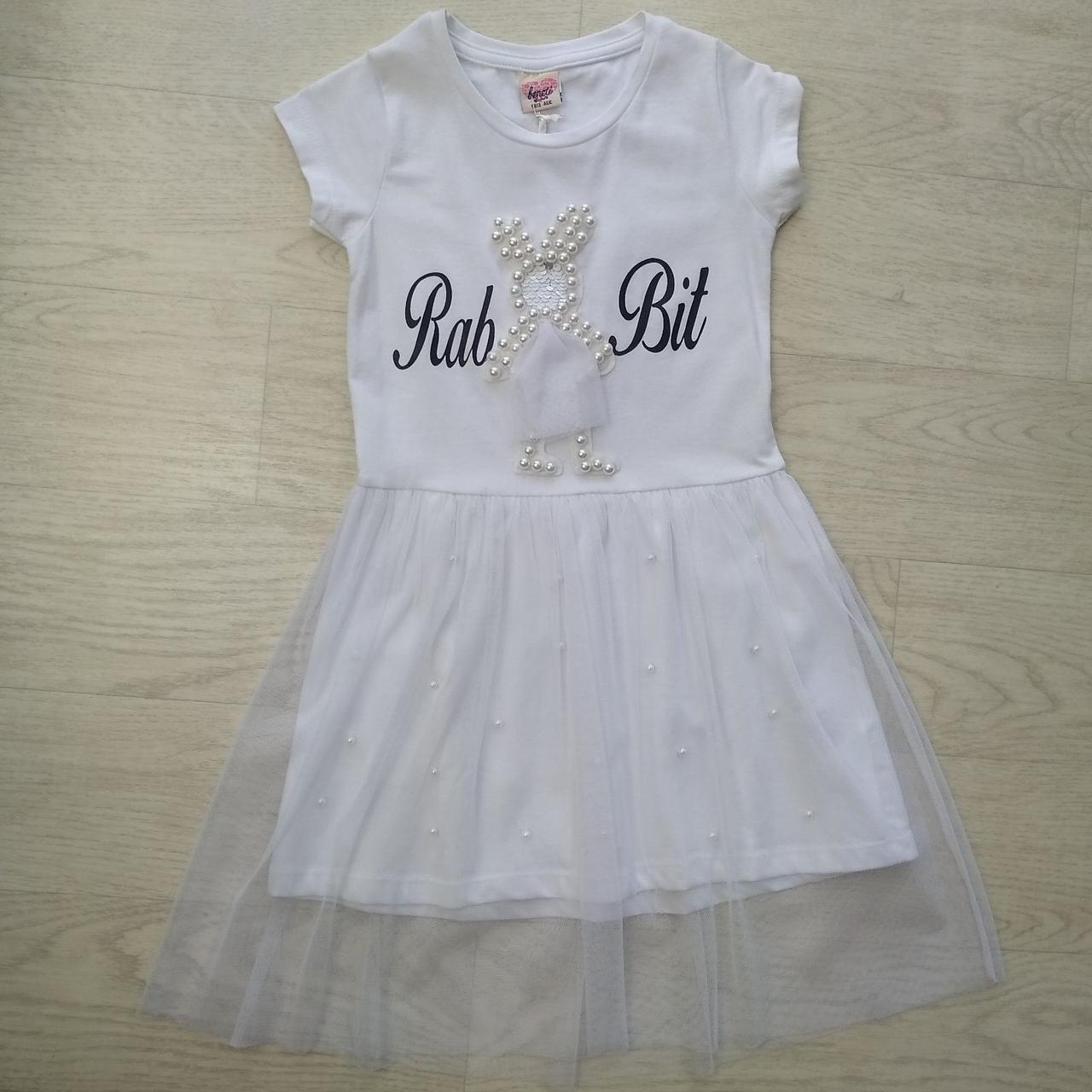 Платье для девочки с фатином Белый р. 98, 122