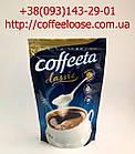 Сливки Сухие для Кофе Coffeeta Classic 200 g Эконом Пакет. Сухие Сливки Кофита 200 г Эконом Пакет.